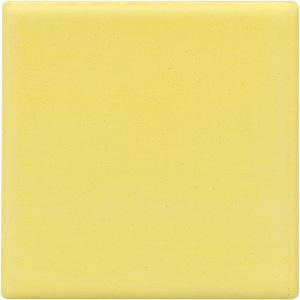 Dekorfarbe CC047 Some Yellow, 60 ml